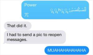 iOS text message crash